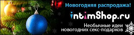 beliy-rab-gospozhi-video