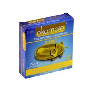 Презервативы OKAMOTO Jumbo №3