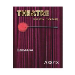 Щекоталка TOYFA Theatre, красная