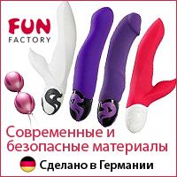 Интим магазин сексшоп Sintim.ru